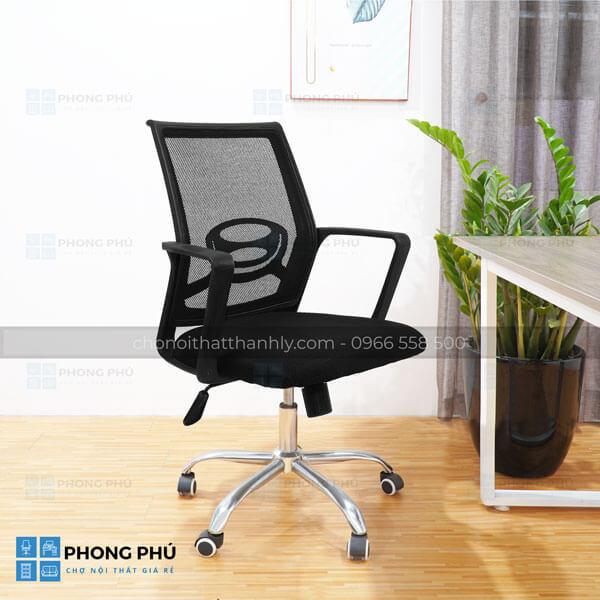 Ghế lưới nhân viên là sự lựa chọn tuyệt vời cho phòng làm việc của bạn